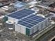 物流施設の屋根は日照のよい空きスペース、8棟で年間1000万kWh