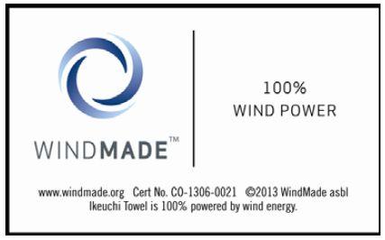 windmade_sj.jpg