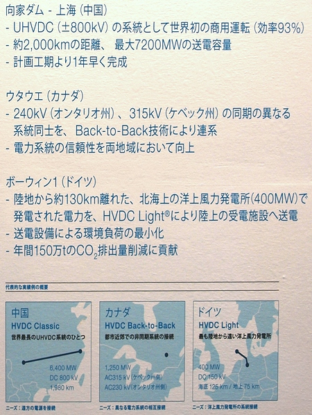 yh20130702DC_ABB_450px.jpg