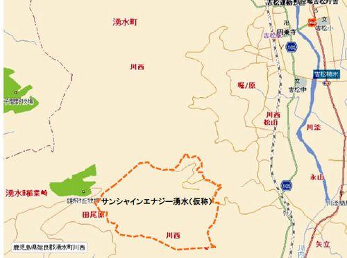 sekisui_sj.jpg
