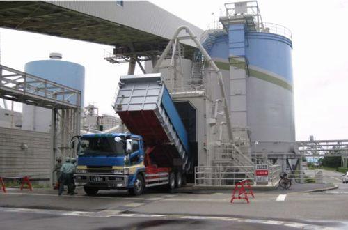 nanao_biomas.jpg