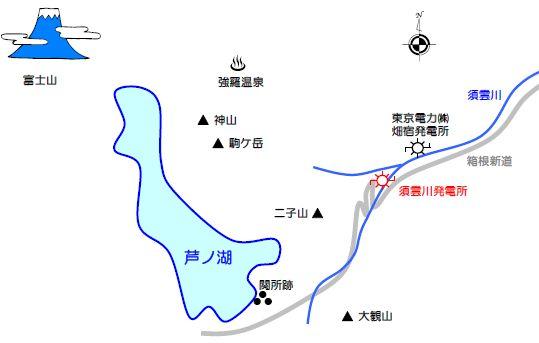 図1 「須雲川発電所」の所在地。出典:東京発電