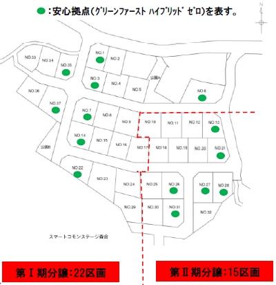 yh20130816Sekisui_map_400px.jpg