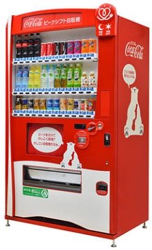 yh20130828CocaCola_machine_222px.jpg