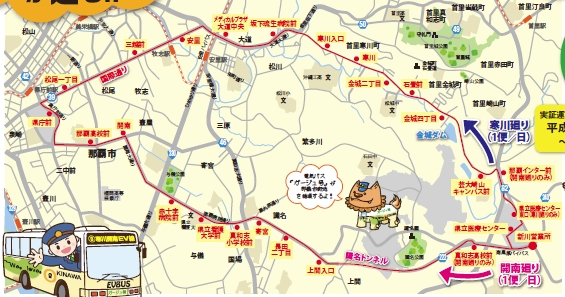 yh20130909Okinawa_course_590px.jpg