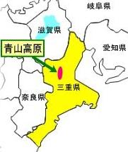 aoyamakogen1.jpg