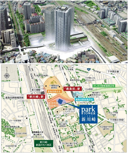 yh20130913Hitachi_building_530px.jpg
