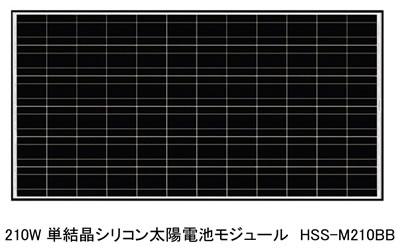 yh20130918Hitachi_PV_400px.jpg