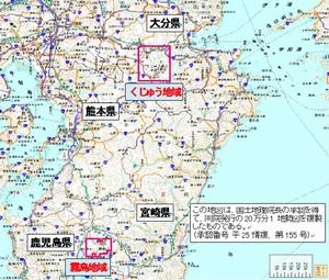 yh20131010JOGMEC_map_300px.jpg