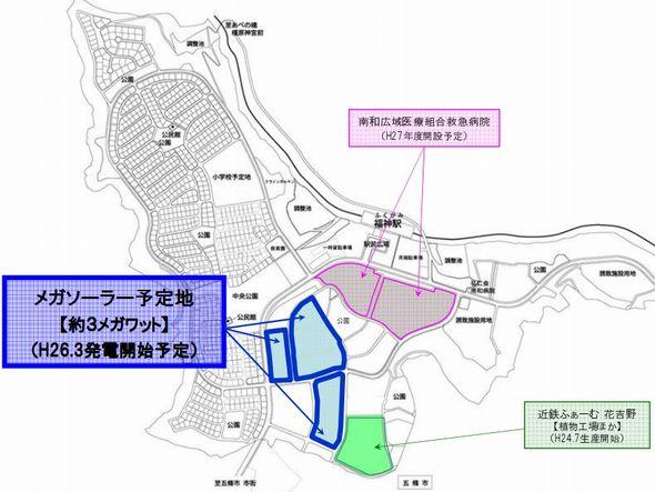 hanayoshino.jpg