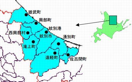 monbetsu_biomas1_sj.jpg
