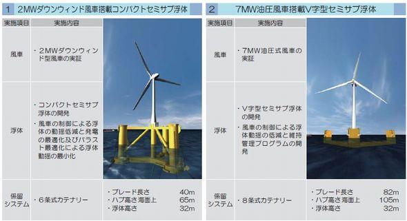 fukushima29_sj.jpg