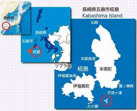 kabashima2_yojo_sj.jpg