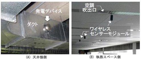 takenaka1_sj.jpg