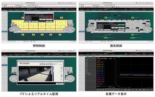 daiwa1_sj.jpg