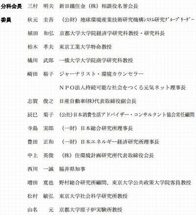 energy_member_sj.jpg
