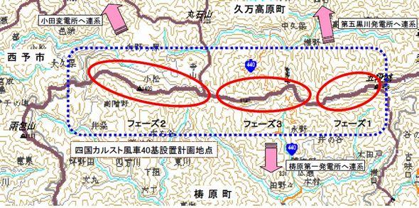 shikoku_karst.jpg