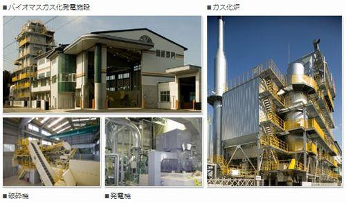 fujikoh_biomas_sj.jpg
