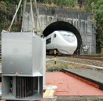yh20140108JRW_tunnel_350px.jpg