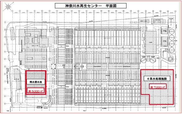 yh20140109Yokohama_floor_590px.jpg