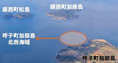 イカの本場で潮流+風力発電、近海に浮かぶ水車と風車が電力を作る:エネルギー列島2013年版(41)佐賀