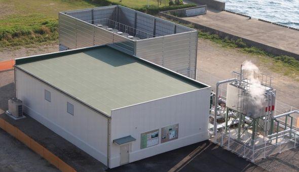 obama_onsen.jpg