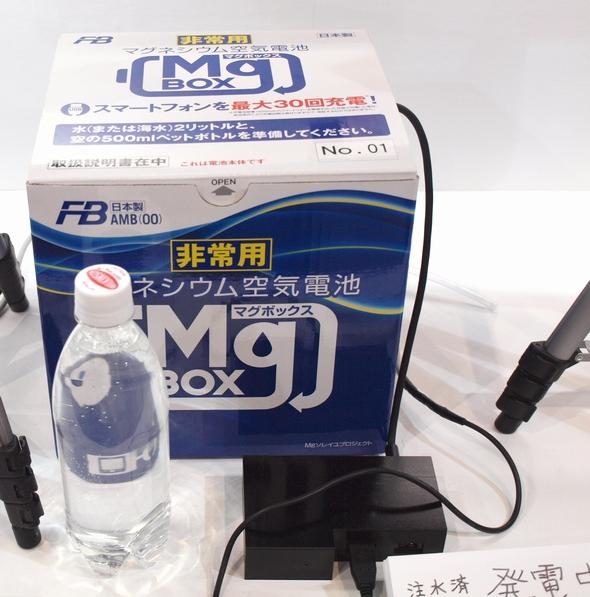 yh20140304Mg_box_590px.jpg