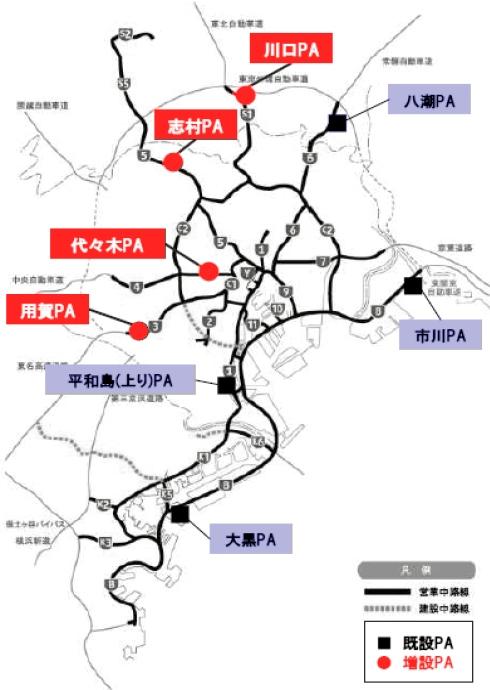 yh20140307Mitsubishi_map_490px.jpg