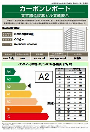 tokyo_label1_sj.jpg