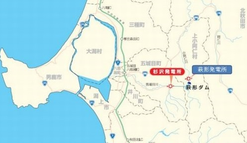 図3 「萩形発電所」と「杉沢発電所」の所在地。出典:秋田県産業労働部