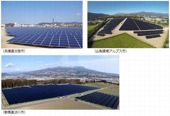 orix_solar2_sj.jpg