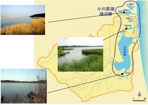 ogawara_lakes.jpg