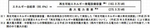 nagano4_sj.jpg