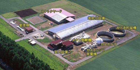 biomas_shizukuishi.jpg