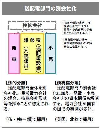 hassouden3_sj.jpg
