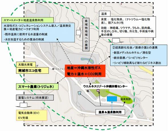 nanjou1_sj.jpg