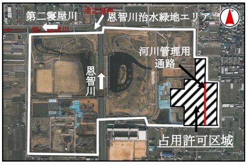 onchigawa1_sj.jpg