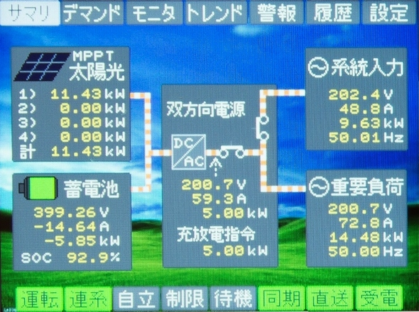 yh20140623Yamabishi_display_590px.jpg
