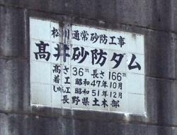 yh20140704nkoei_plate_250px.jpg