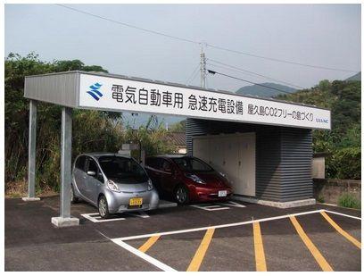 yakushima1_sj.jpg