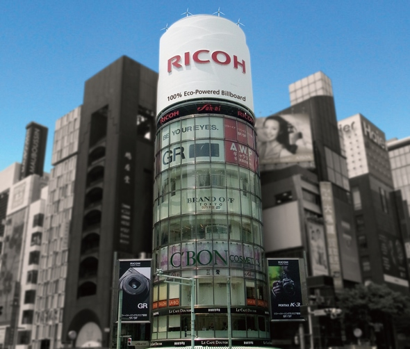 yh20140717Ricoh_building_590px.jpg