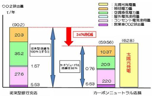 shigagin1_sj.jpg