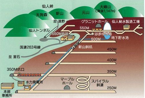 kamaishi1_sj.jpg