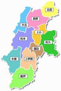 nagano3_sj.jpg