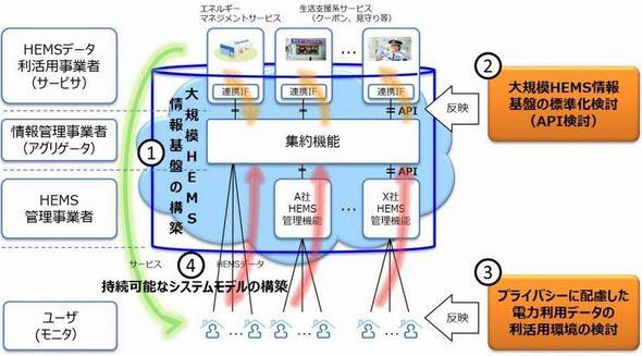 miyama3_sj.jpg