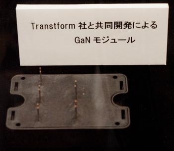 yh20140805Yaskawa_module_350px.jpg