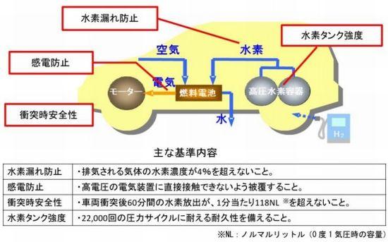suiso5_4_sj.jpg