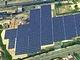 発電所の実力を決めるEPCとO&M、福島の12MW太陽光