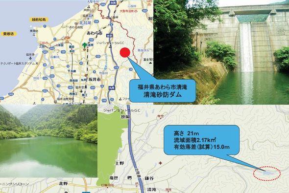 kiyodakigawa1.jpg