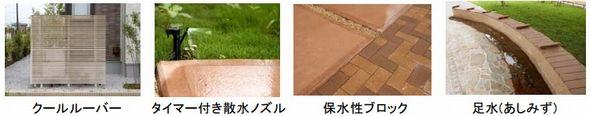 misawa3_sj.jpg